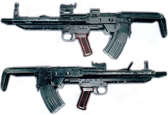 http://www.weaponland.ru/images/automat/rossiya/TKB-059-4.jpg